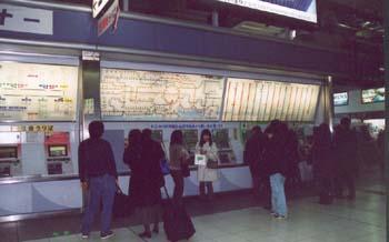 [TECHNOLOGIE]Le Train au Japon Sans%20titre246