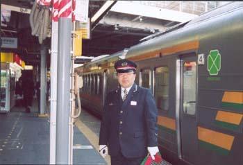 [TECHNOLOGIE]Le Train au Japon Sans%20titre320